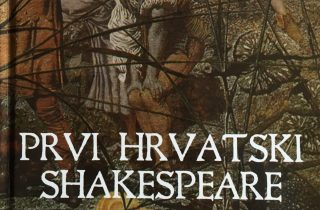 prvi-hrvatski-shakespearekrop2