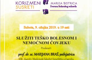 korizmena1-2019